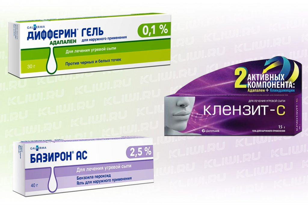 Препараты от угрей