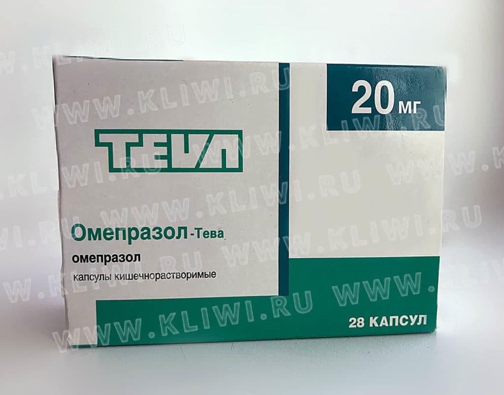 Омепразол-Тева