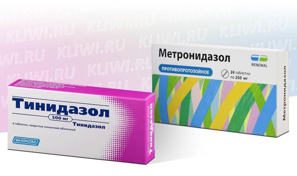 Тинидазол или Метронидазол