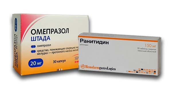 Ранитидин или омепразол что лучше