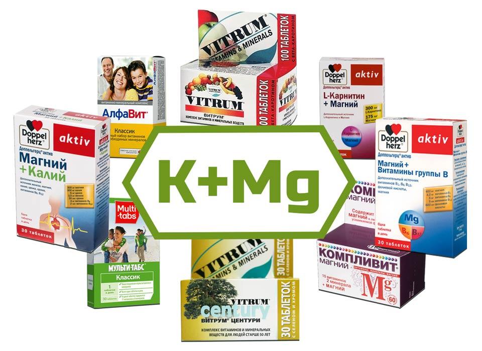 Витамины с калием и магнием — Сравнение препратов
