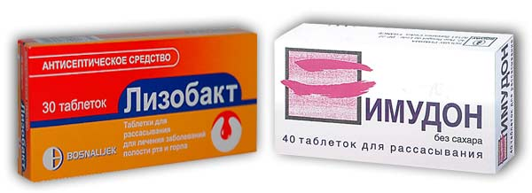 Лизобакт и Имудон