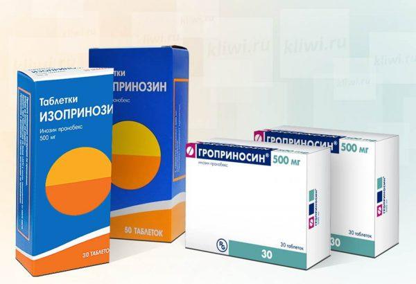Изопринозин и Гроприносин — что лучше?