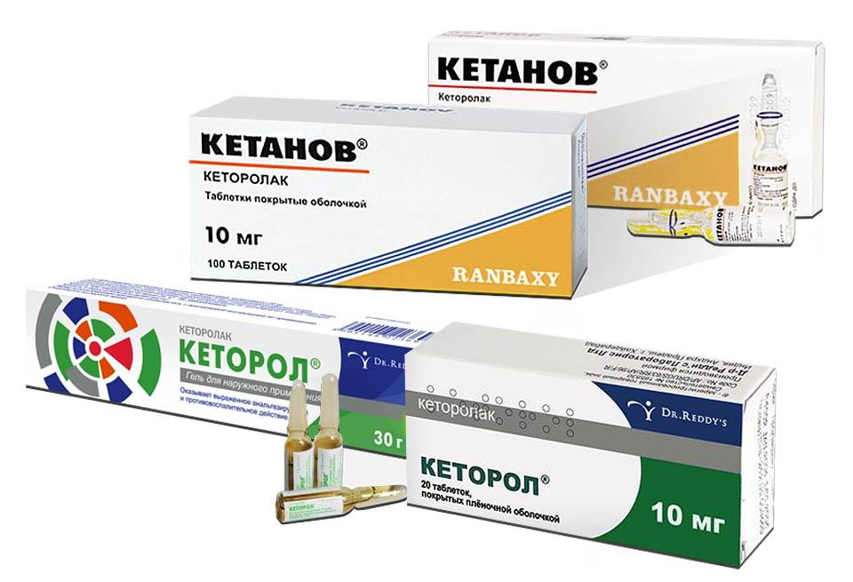 Что сильнее кеторолак или кеторол. Кетанов или кеторол что лучше