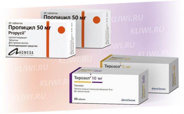 Пропицил или Тирозол — что лучше?