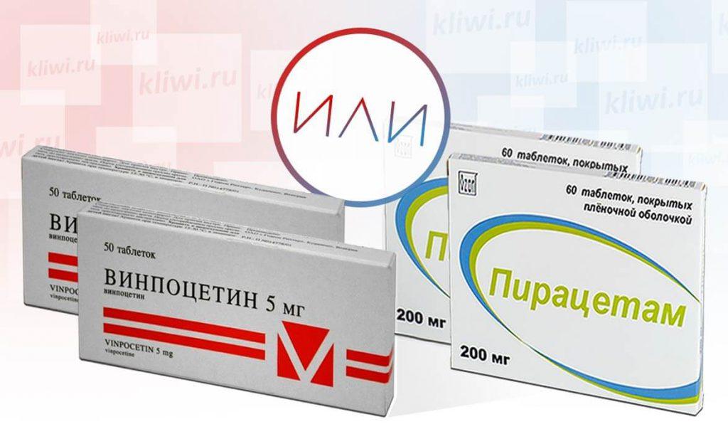 Что лучше, винпоцетин и пироцетам и как принимать препараты