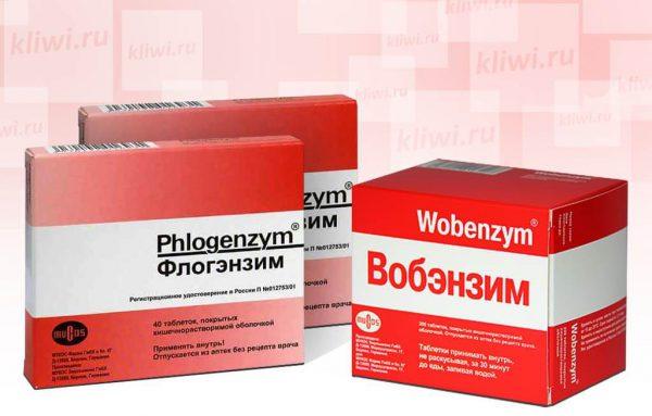 Флогэнзим или Вобэнзим?