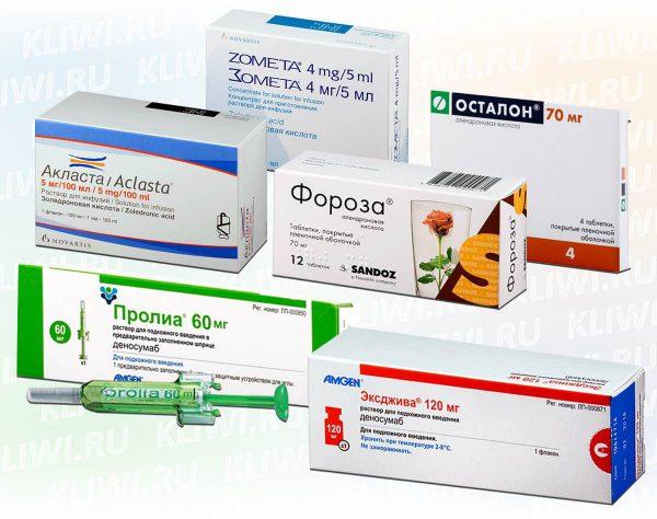 Современные препараты для лечения остеопороза