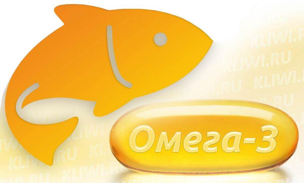 Омега-3 жирные кислоты и рыбий жир в капсулах:  в чем разница и что лучше