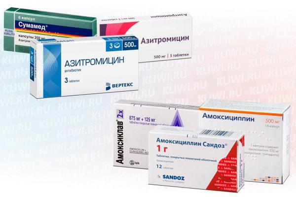 Азитромицин или Амоксициллин — что лучше?
