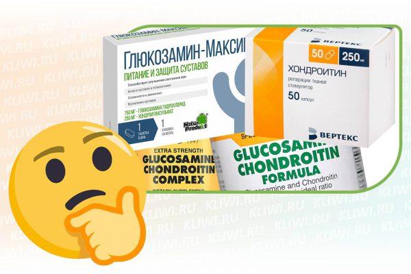 Глюкозамин или Хондроитин — что лучше?
