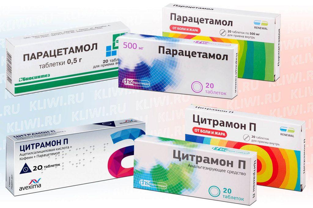Парацетамол и Цитрамон