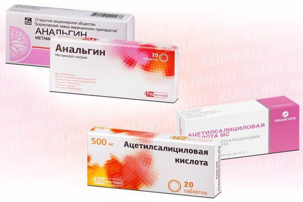 Анальгин и Аспирин — разница и совместимость