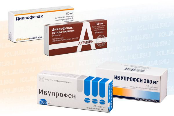 Диклофенак или Ибупрофен — что лучше?