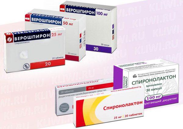 Спиронолактон или Верошпирон — что лучше?