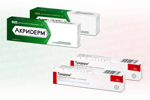 Акридерм или Тридерм — что лучше?