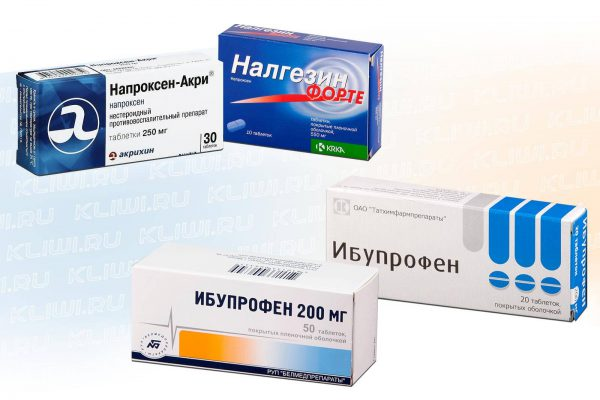 Напроксен или Ибупрофен?