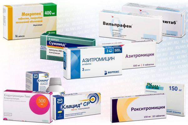 Список и сравнение антибиотиков макролидов