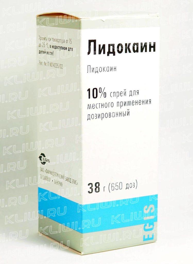 Спрей лидокаин 10%