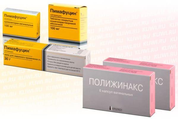 Полижинакс или Пимафуцин?