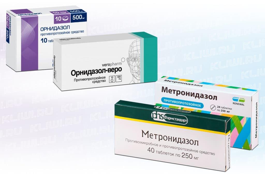 Орнидазол и метронидазол