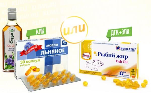 Льняное масло или рыбий жир — какие омега-3 лучше?