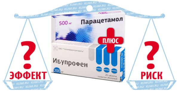 Ибупрофен с парацетамолом — больше эффективности или риска?