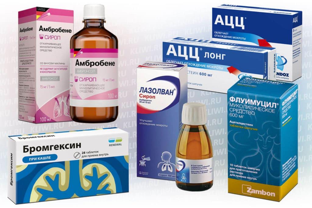 Популярные муколитические средства
