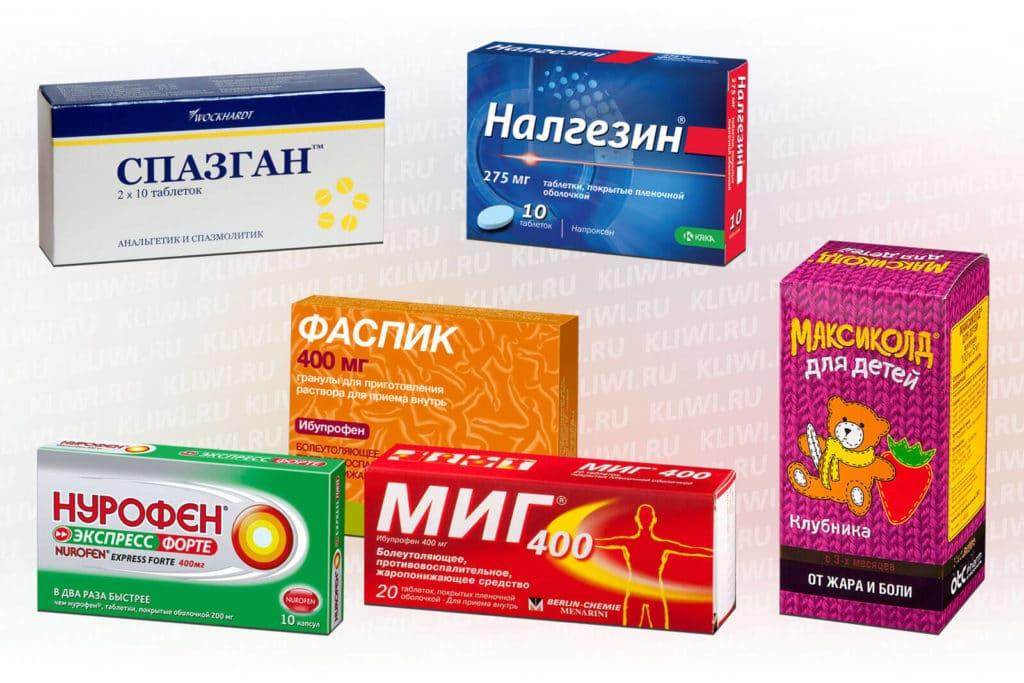 Жаропонижающие препараты без парацетамола