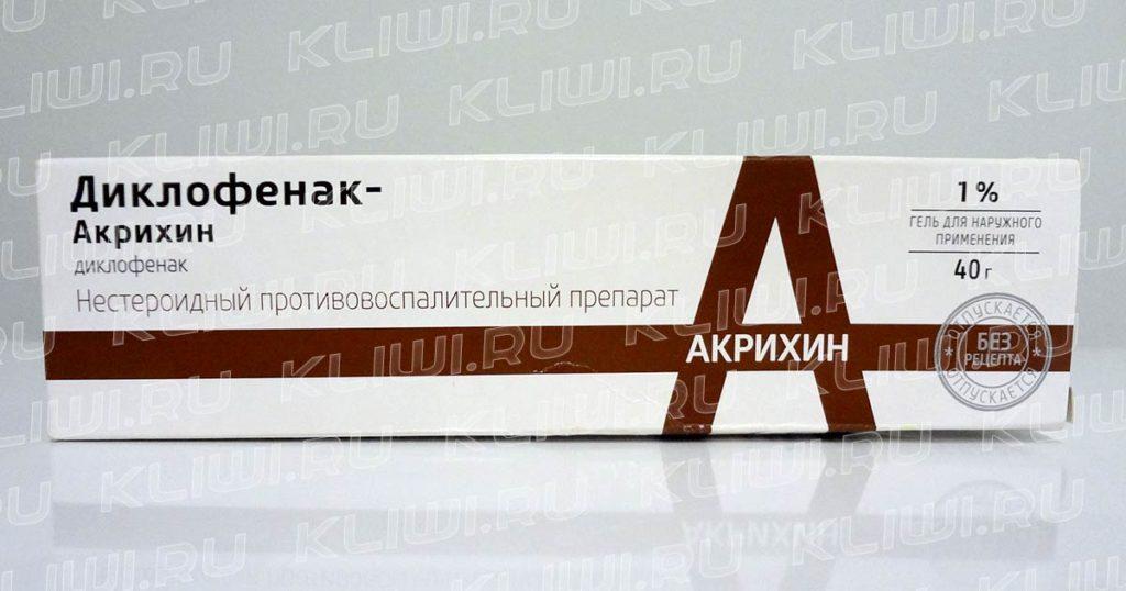 Диклофенак-акрихин гель