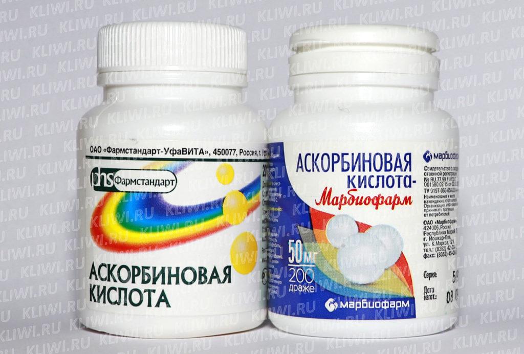 Драже Аскорбиновой кислоты