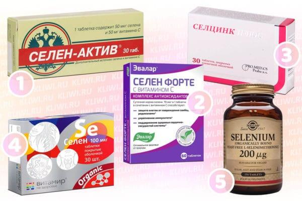 Препараты содержащие селен